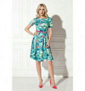 Купить женские платья уфа