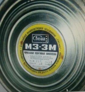 Кинопленка мз-3 35 мм