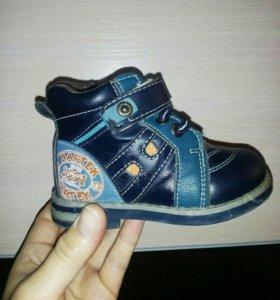 Ботиночки мало детские