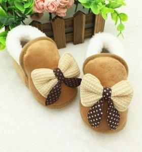 Тёплые пинетки, первые ботиночки