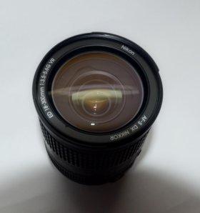 Nikon Nikkor AF-S 18-300 DX 3.5-5.6 ED VR