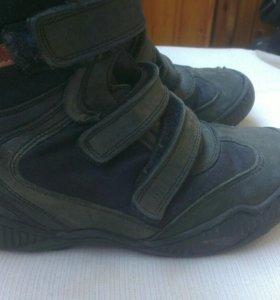 Ботинки осенние минимен