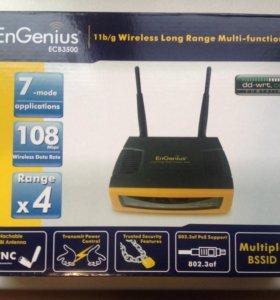 Точка wifi интернет