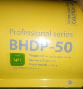 BHDP- 50 - 220вольт