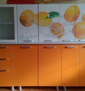 Кухонный гарнитур ,,Апельсин,,