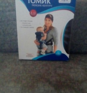 Рюкзак кенгуру детский