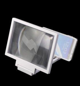 держатель 3 D экран -лупа для телефона