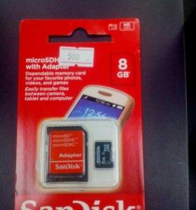 Флешка 8 GB
