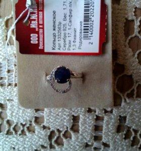 Кольцо из серебра 925 сапфир и фианит 17,0 р
