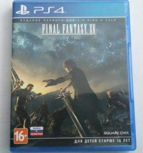Игра для ps4 final fantasy 15