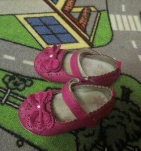 Туфельки принцессы 20 р-р