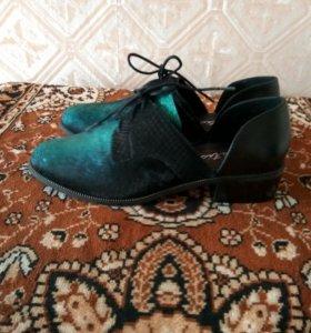 Очень стильные туфли-хамелеоны 40-40,5 р