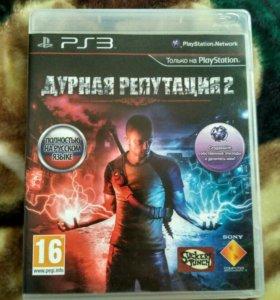 Дурная репутация 2 PS3