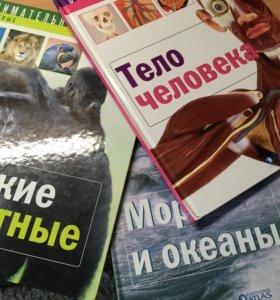 3 интересных книги-журналов