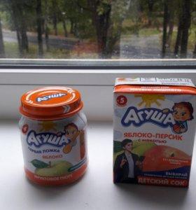 Агуша фрукт пюре и сок
