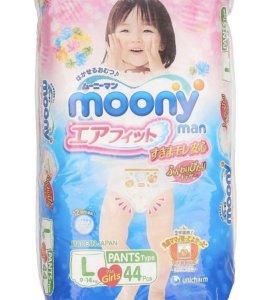 Подгузники японские moony L, XL