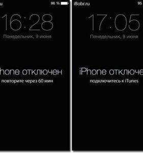 Разблокировка вашего телефона