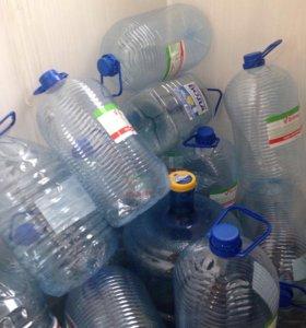 Бутылки 5л и 6л