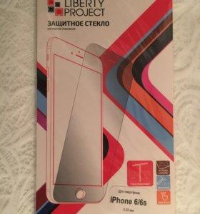 Защитное стекло Liberty Project на iPhone 6/6s