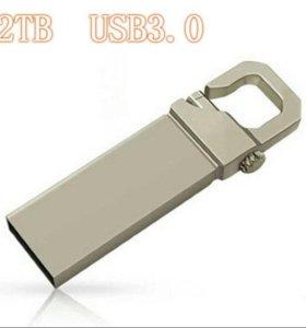 USB 2Тb