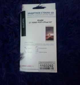 """Защитное стекло на Alcatel 5056D POP 4 Plus 5.5"""""""