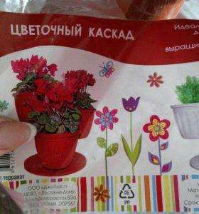 Горшки для цветов
