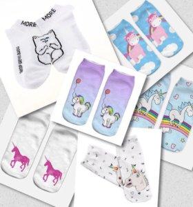 Носки с единорогами (новые)