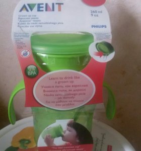 Чашка поильник Avent новая