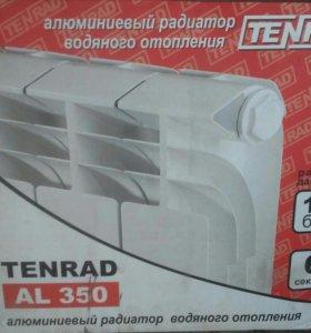 Алюминиевый радиатор Tenrad