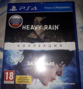 Heavy Rain/Two Souls ps4