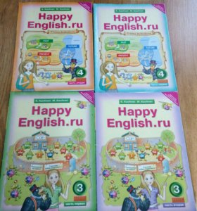 Продаём учебники 3-4 класса английский язык авто
