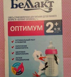 Смесь Белакт 2