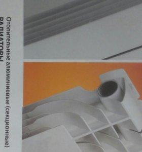 Алюминиевый радиатор Radena