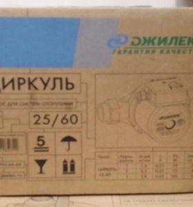 Джилекс Насос Циркуль 25/60 55-70-100вт 180мм