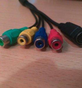 Переходник 7 Pin S-Video на 4 Pin+RCA+RGB адаптор