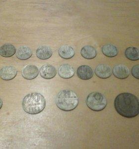 Монеты СССР (все разные)