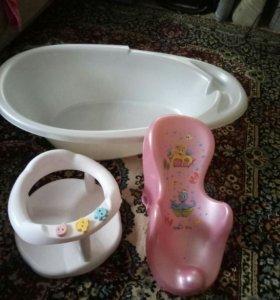 Ванночка, горка, сиденье для купания