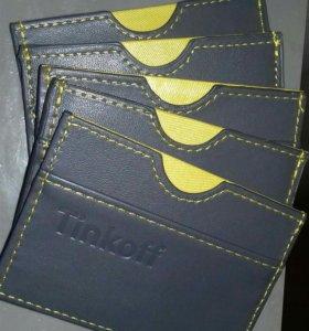 Кошелёк для пластиковых карт