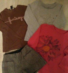 Пакет одежды р 110 - 116