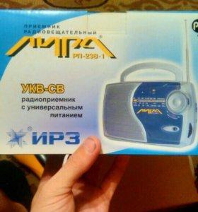 Радиовещательный приёмник лира рп-238-1