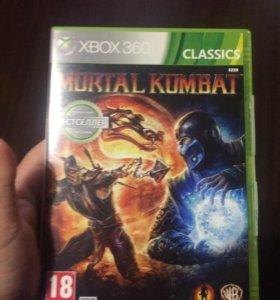 Mortal Kombat (Classics)
