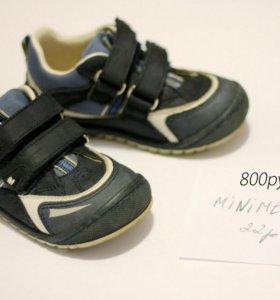 Кроссовки - ботинки Minimen 22 размер
