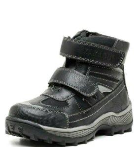 Ботинки демисезонные Kakadu 25 размер (15,5см)