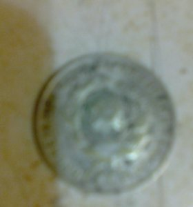 Сториная монета