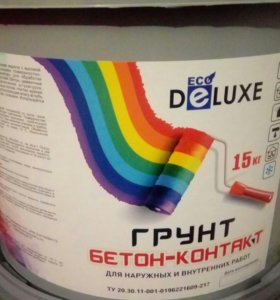 Deluxe Бетон-контакт Грунт