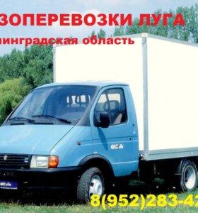 Грузоперевозки Луга и Лен. область Газель (фургон)