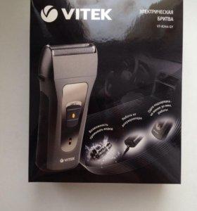 Электрическая бритва Vitek