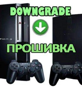 """Playstation"""" 3(FAT/Slim) - D\owngrade+CFW+игры все"""