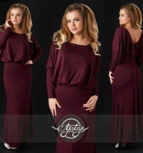 Новое платье на размер 52-54