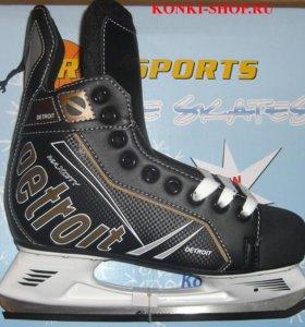 Хоккейные коньки - Детройт, (Detroit) 43 размер